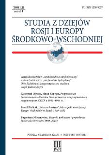 Studia z Dziejów Rosji i Europy Środkowo-Wschodniej T. 52 z. 1 (2017), Artykuły