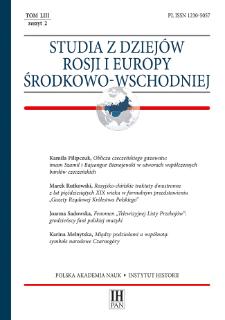 Studia z Dziejów Rosji i Europy Środkowo-Wschodniej T. 53 z. 2 (2018), Artykuły